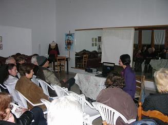 1η Συνάντηση Φορ�ων, Σύλλογος Γυναικών Αίγινας 12.03.08