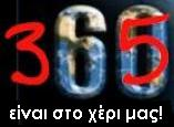 wragis365xeri.jpg